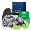 Blue Lo eye earbuds set sleep shade breathable anti-noise camouflage eye mask 1 + green ear plugs 4