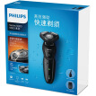 PHILIPS S5082 / 61 Electric Shaver Razor Multifunction Set  with Sideburns & Nose Hair Trimmer