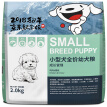 [Jingdong joy joint name] Berna Pure (Pure & Natural) pet dog food chicken cherry small dog full price puppies 2kg