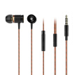Hongsund X53M Magnet Movement Earphone Wire Control Headphones Metal Movement Headsets with wheat 3.5mm Plug gold gray black