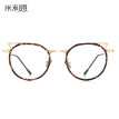 Mi Lien anti-Blu-ray goggles flat glasses computer game goggles men and women personality cat eyes M1708