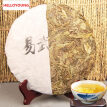 C-PE003 Raw China puer tea 357g Pu'er tea Chinese puerh tea pu erh cakes old trees big golden leaves lasting sweet and mellow
