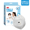 3M mask children anti-fog anti-pollen anti-dandruff dust-proof anti-flush mask anti-virus PM2.5 KN95 9560V head-mounted protective white for 12 years old and above 3 packs