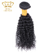 Good Quality Brazilian Kinky Curly Virgin Hair Bundles 4pc Brazilian Hair Weave Kinky Curly Human Hair Kinky Curly Virgin Hair