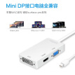 Di beautiful special Mini DP to HDMI/VGA/DVI three-in-one converter mini dp lightning interface Apple Mac then monitor adapter white OTN-8