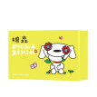 [Jingdong JOY joint name] Miansen disposable face towel 2018 Jingdong dog year custom version commemorative cleansing towel face makeup cotton towel 4 box set