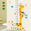 Dome recallable children's room height feet wall stickers baby bedroom wall stickers cartoon animal height wall stickers giraffe and monkey
