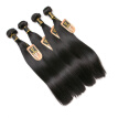 YAVIDA Hair 7A Peruvian Straight Hair 4 Bundles Peruvian Straight Virgin Hair Products Peruvian Human Hair Weave