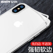 Billion color (ESR) iphonex tempered film back film Apple x back film iphonex/10 tempered glass film full screen cover HD explosion-proof mobile phone glass protective film white