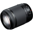 Tamron 18-200mm F / 3.5-6.3 Di II VC [B018] half-frame standard zoom lens 18200 anti-shake travel a mirror to go the world (Canon bayonet lens)