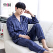 Snowy spring long-sleeved men's pajamas simple luxury South Korea silk home service thin section men's cardigan suit men's treasure blue XXXL
