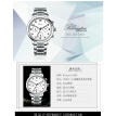 Rlongtou watch men's super 101M-T-A1 (white) White Dial Steel Belt Male Watch