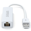 Yamazawa (SAMZHE) USB to RJ45 network cable interface USB2.0 100 megabytes wired network card Apple Mac millet box laptop network port converter white UW011