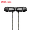 NetEase XT800 heavy metal magnetic in-ear wired headset sports game songs unisex mobile phone accessories popular