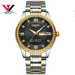 2018 Gold Watches Men Luxury Brand Wristwatches Fashionable Men Watches Stainless Steel Quartz Wrist watches Waterproof Luminous