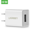 Green Alliance Apple Charger Android Phone USB Data Cable Charging Plug 5V/1A Fast Power Adapter Support iphoneXs Max/XR/X/8/8Plus 50714 White