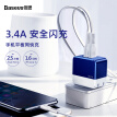 Baseus Apple Charger 3.4A Fast Charge Multi-port USB Android Phone Зарядка головного кабеля для подключения кабеля для iphoneX / 8/7 Huawei ipad Tablelet Millet Samsung Blue
