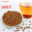 C-TS064 Cassia tea 250g Chinese natural pure material Cassia seed Tea herbal tea to laxative Detox Liver eyesight loss weight