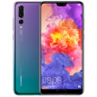 Huawei HUAWEI P20 Pro comprehensive screen card three photos 6GB +64GB bright black full Netcom version mobile Unicom Telecom 4G mobile phone dual card dual standby