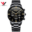 NIBOSI Famous Brand Watches Men Leather Band Fashion Luxury Full Steel Clock Quartz Wristwatch Male Watch Relogio Masculino Casual