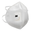 3M children's mask 9560V KN95 mask dust and fog PM2.5 mask head-mounted with valve children's mask white (3 / box)