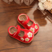 Baby shoes baby school step shoes baby antiskid step shoe Princess single shoe