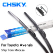 CHSKY Car Windshield Wiper Blade for Toyota Avensis T250 Mk1 Mk2 Mk3 1998 to 2016 Fit Hook&Push Button Arms Windscreen Wipers