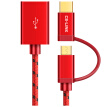 CE-LINK Type-C/micro usb two in one OTG adapter Android phone U disk data cable red 0.18 meters 4192