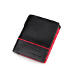 P.Koune® New leather men's wallet change folder Korean genuine leather men wallet coin pocket short leather purse card holder