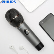 PHILIPS K38003 microphone, gray