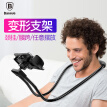 Baseus Multifunction lanyard Mobile Phone stander for Apple /Samsung/ Huawei Mobile Phone and tablet