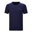 [Like goods] Pelliot and PELLIOT outdoor quick-drying T-shirt men and women summer leisure sports running round neck quick-drying short sleeve 11821531 Tibetan blue XXL