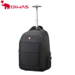 OIWAS Business Laptop Backpack 29.1L Oxford Travel Bag Men Suitcase Wheels Trolley Bag Large Capacity Rolling Luggage 15.6 inch