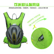 Sport Bags Bicycle Bag Shoulder Backpack Mountain Bike Pack for Men and Women Waterproof Breathable Sports