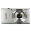 Canon IXUS 175 Digital Camera Gift Box Set (16G card + camera bag) (about 20 million effective pixels 28mm wide-angle 8x optical zoom) Silver