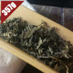 New Arrival 2015 Old Leaves Mellow Taste 357g Puer Raw Tea Cake, He Long Hao Sheng Pu-erh Tea For Weight Loss, PC65 Aged puerh bes