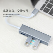 Snowkids Type-C Adapter USB-C Converter Hub Hub 4USB3.0 Interface Applicable for New MacBook Pro Apple Laptop Aluminum Case Silver