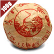 2013 Year Shen Pu erh Tuocha Chinese Yunnan Xiaguan Puer Tea 100g Raw Bowl Pu'er Cha Buy-Direct-From-China PT11 Aged puerh best or