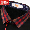 Antarctic (Nanjiren) N074F55221 thermal underwear men's business casual shirt collar men's plus velvet thick heat storage single shirt fashion wear red plaid XL