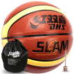 Red Double Happiness DHS Basketball FB7-3 indoor and outdoor game wear-resistant 7 basketball kit