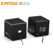 Yalan Shi (EARISE) AL-202 2.0 channel wire control notebook speaker black