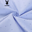 Playboy PLAYBOY Men's Autumn Slim Suit Business Casual Youth Men's Dress Long Sleeve Shirt DH06180097 White 52/XL/180