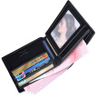 Seven wolves wallet men's short business cross-section fashion wallet men's card package two fold wallet gift box wallet 3A0854141-01 black