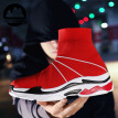 Men's casual fashion popular breathable Net surface Super light Socks shoes Sports shoes Running shoes sneakers Casual boots