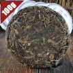 2012 Year Raw Pu erh Phoenix Jade Cake China Wuliang Mountain Ancient Old Trees Shen Puer 100g Sheng Cha Pu'er PC54 Aged puerh bes