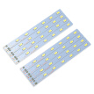 24W 1800LM 48LEDs 5730SMD LED Ceiling Lamp Octopus Round Light