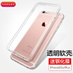 [Send steel film] Yueke (yueke) Apple 6p mobile phone shell iPhone 6plus protective cover all-inclusive personality men and women soft shell transparent shell -5.5 inch