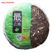 Free Shipping 2013 yr Yunnan Old Tea Tree Puer tea 100g Shen Pu'er Tea Cake Raw Puerh Cakes