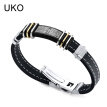 UKO Cross Cuff Bracelet Men Jewelry 8.5inch Stainless Steel Silicone Chain Souvenirs and gifts for Male 19cm