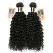 YAVIDA Hair Brazilian Virgin Hair Afro Kinky Curly Hair 2 Bundles Human Hair Products Weave Online Natural Hair Extensions